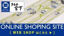 miyashita-webshop