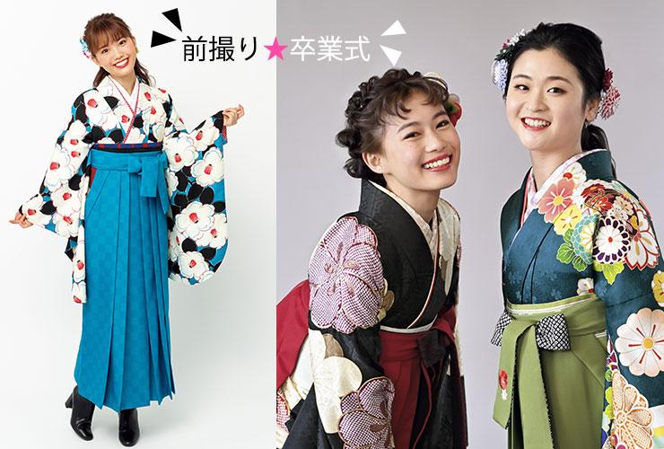女性袴レンタル